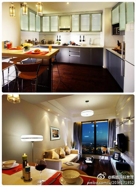 Frasers Hospitality Suzhou