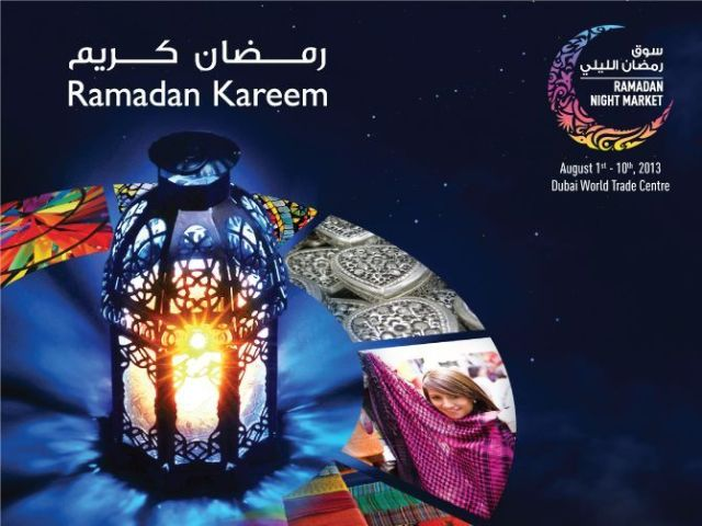 Ramadan Night Market Official Photo